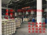 水性純丙烯酸乳液廠家,無毒無味,廠家直銷,質量保證,水性丙烯酸乳液