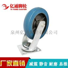 亿通脚轮8寸万向轮重型脚轮橡胶轮平板车轮子推车轮子减震静音轮