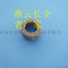 丝网压制垫圈  减震消音排气滤垫 密封压缩网环