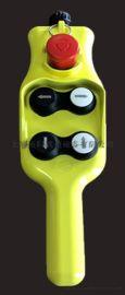 原装新款非标定制5孔单速按钮盒
