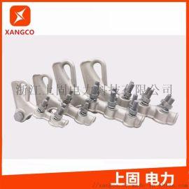 螺栓式及绝缘罩  铝合金耐张线夹NLL系列