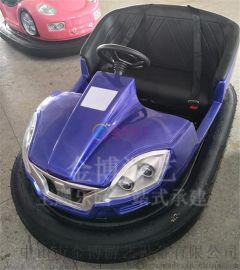 碰碰車全套價格,無天網碰碰車遊樂設備價格