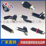 DN300 供暖聚氨酯保温管(供暖管道)技术优先