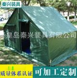 2013年熱銷5人單帳篷 四角野營帳篷 可定製
