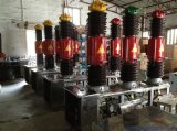 35KV六氟化硫断路器LW8-40.5型厂家
