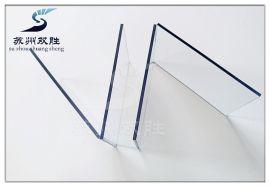 防静电PVC板 透明PVC塑胶板 抗静电南亚PVC板 5mm