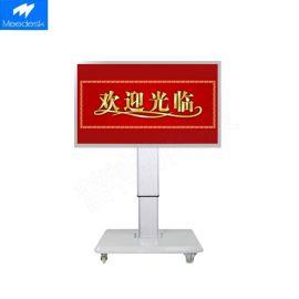 50-80寸液晶电视升降翻转支架 触摸屏电视机升降架 广告机支架