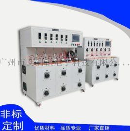 开关寿命试验机 QX-3-11A