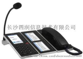 IP应急广播扩音对讲系统