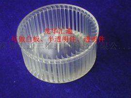 手板制作 塑料手板制作加工 透明软胶模型