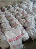 供应辽宁道路施工缝防水用聚氯乙烯胶泥厂家