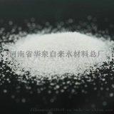 饮水级水处理絮凝剂聚合氯化铝聚丙烯酰胺