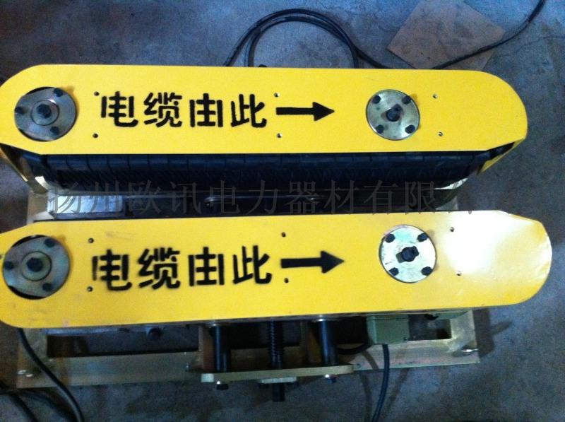 履带式电缆输送机;电缆输送机;电缆辅助送出机