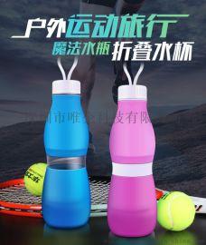 折叠水壶 户外硅胶折叠水壶 可折叠运动硅胶水壶