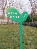價值觀標牌,指示牌,導視牌