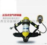 西安正压式空气呼吸器充气13659259282