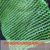 密目遮陽網 綠色蓋土網 黑色遮陽網