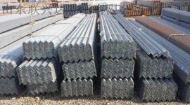 山東角鋼總代理平價銷售
