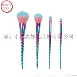 熱銷新款4支化妝刷粉藍漸變螺旋手柄初學者美妝工具