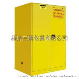易燃品柜 易燃品储存柜 易燃品防火防爆安全柜