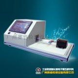 赛宝仪器|901B型IC卡扭曲试验仪器