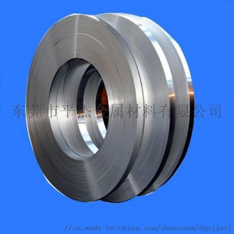 潮州304不锈钢镀镍带服务好 304不锈钢8K面带在哪里批发