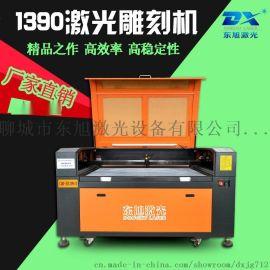 东旭激光1390工业型激光雕刻切割机亚克力切割