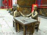 广元雕塑厂家,grc构建,假山人物动物佛像加工定制