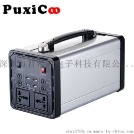 北京户外便携式交直流应急电源厂家