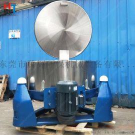 山东不锈钢工业脱水机50kg三足离心脱水机快速平稳