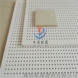 穿孔硅酸钙板复合吸音板吊顶 厂家直销