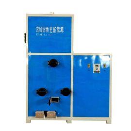 生物质蒸汽发生器 全自动生物质颗粒炉
