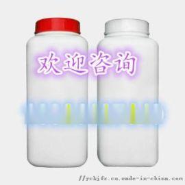 鼠李糖脂 147858-26-2 厂商