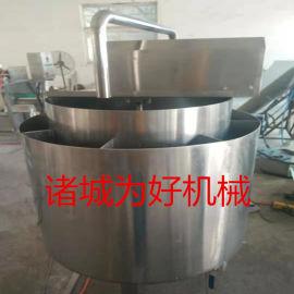 小型五谷杂粮粉打浆机搅拌均匀