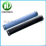 厂家直销管式曝气器EPDM三元乙丙橡胶膜皮曝气管