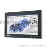 研华TPC-1881WP工业平板电脑
