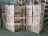 佛山顺德新型木箱供应 可定制木箱 环保木箱