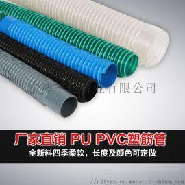 PVC塑料下料管畜牧设备上料管工业吸尘管