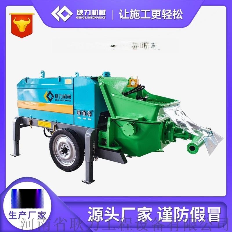 河南耿力GYP-90液壓溼噴機廠家直銷