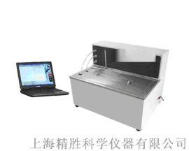 SYD-8017A型自动饱和蒸气压测定器