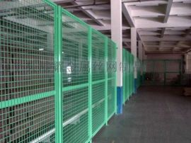 框架护栏网 包边护栏网,护栏网,绿化带护栏网, 防护栏