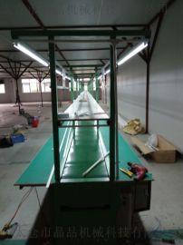 厂家生产不锈钢皮带型流水线,铁板链条制冷加热隧道炉