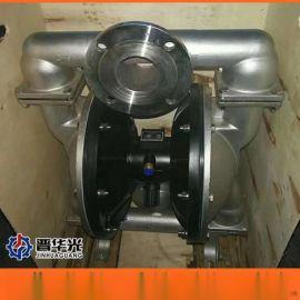 湖北恩施电动隔膜泵不锈钢气动隔膜泵厂家直销
