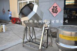 花生拌料使用什么样的设备,新款自动化花生八角拌料机