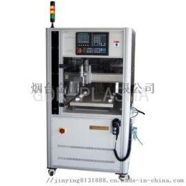 粉体粉末表面活化设备/粉体改性机