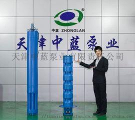 您还为水泵选型发愁吗?中蓝泵业潜水泵厂家