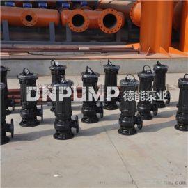 城市专用污水泵25QW8-22-1.1KW