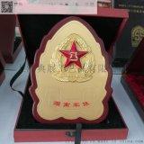 上海生产木质奖牌厂 海军退伍留念牌