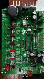 电路板加工电路板焊接加工PCB 成都MZMZKBPCB FR-4PCB