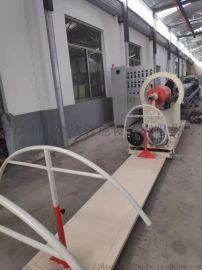 EPE珍珠棉异型材设备 珍珠棉增厚机
